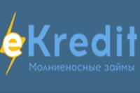 еКредит - Казахстан Срочные Займы - Актобе