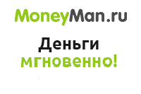 MoneyMan - Займ Онлайн - Кремёнки